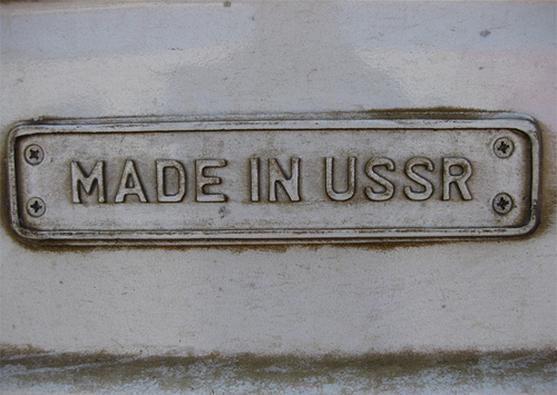SSRİ-nin 10 məxfi silahı  - Foto 1