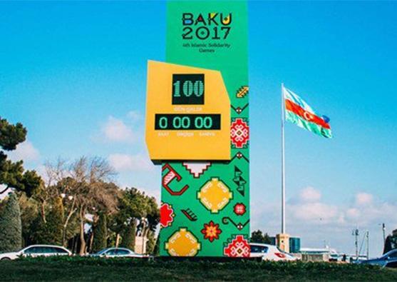 100 days to go celebrations - Foto 1