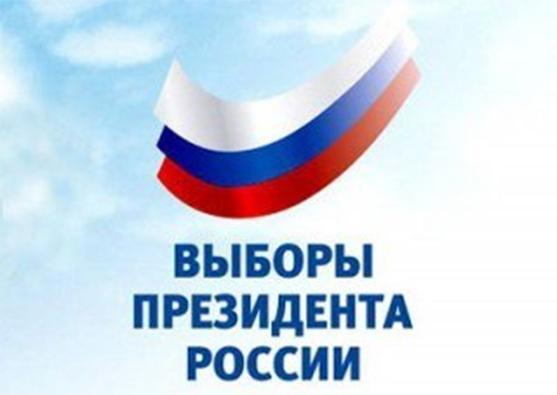 Rusiya terroruna Qərb baxışı - Foto 0