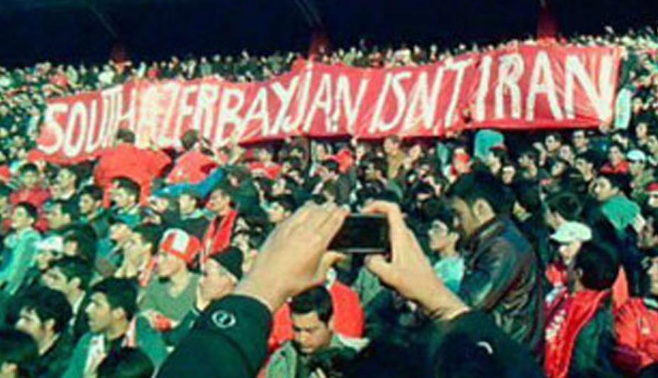 «South Azerbaijan is not İran»