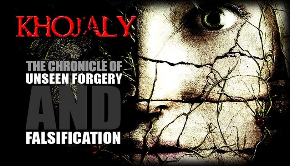 Khojaly, a dark day of the last century
