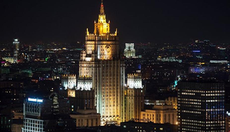 Rusiya XİN-in gözündəki tir